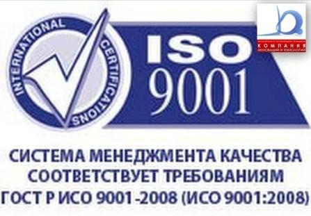 Гост р исо 9001-2008 iso 9001-2008.